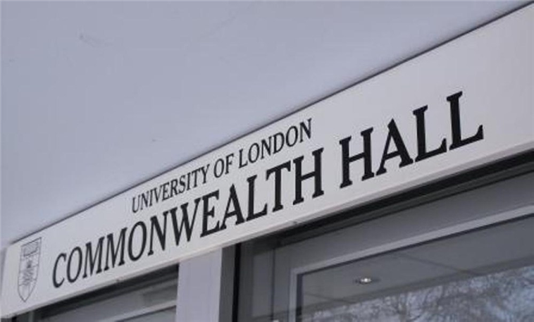 Commonwealth Hall - University of London