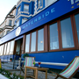Waterside Boutique Hotel, Eastbourne